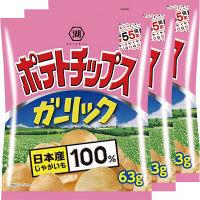 コイケヤポテトチップス ガーリック 3袋