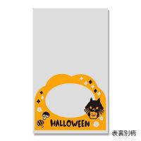 ハロウィンクリスタルパック マジックキャット 窓付きSS ラッピング 120×200mm #006967433 1束(50枚入) シモジマ