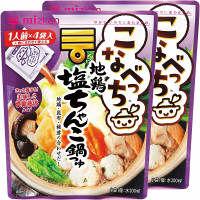 ミツカン こなべっち 地鶏塩ちゃんこ鍋つゆ 1セット(2個)
