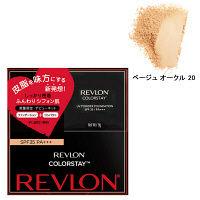 レブロン REVLON(レブロン) カラーステイUV パウダー ファンデーション デビューキット 004(ベージュオークル20)