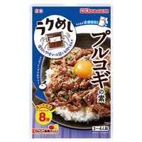 正田醤油 冷凍ストック名人 プルコギの素 1袋