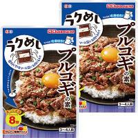 正田醤油 冷凍ストック名人 プルコギの素 1セット(2袋入)