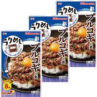 正田醤油 冷凍ストック名人 プルコギの素 1セット(3袋入)