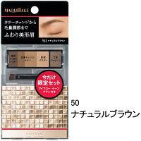 MQ アイブローS & ケース 50
