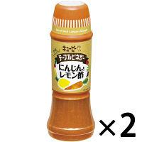 キユーピー にんじんとレモン酢 2本