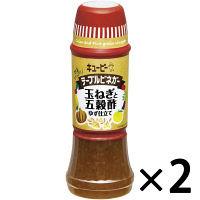 キユーピー 玉ねぎと五穀酢 ゆず仕立て