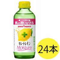 キレートレモンモイスチャー 155mL 1セット(24本) ポッカサッポロ 【機能性表示食品】