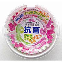 抗菌お弁当カップ8号 24枚