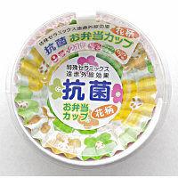 抗菌お弁当カップ9号 21枚