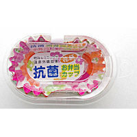 抗菌お弁当カップ 小判 21枚