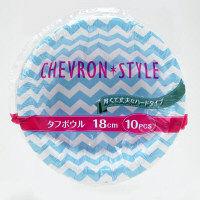 <LOHACO> カラフルタフボウル シェブロン 18cm 1袋(10枚入) ストリックスデザイン画像