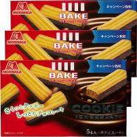 森永製菓 ベイククッキーショコラ 1セット(3袋入)