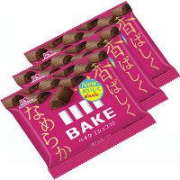 森永製菓 ベイク<ショコラ> 3袋