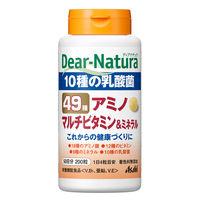 ディアナチュラ(Dear-Natura) ベスト49アミノマルチビタミン&ミネラル 50日分(200粒入) アサヒグループ食品 サプリメント