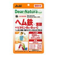 ディアナチュラ(Dear-Natura)スタイル ヘム鉄×葉酸+ビタミンB6・ビタミンB12・ビタミンC 60日分(120粒入)アサヒグループ食品
