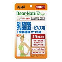 ディアナチュラ(Dear-Natura)スタイル 乳酸菌×ビフィズス菌+食物繊維・オリゴ糖 20日分(20粒入) アサヒグループ食品 サプリメント