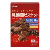 リセットボディ 乳酸菌ビスケット ココア味 アサヒグループ食品 栄養調整食品