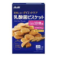 リセットボディ 乳酸菌ビスケット プレーン味 アサヒグループ食品 栄養調整食品