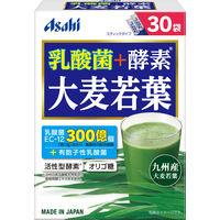 乳酸菌+酵素 大麦若葉 30袋