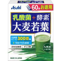 乳酸菌+酵素 大麦若葉 60袋 アサヒグループ食品 青汁