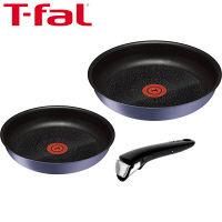 T-fal(ティファール) インジニオ・ネオ IHセレナーデ・エクセレンス 3点セット(鍋 フライパン 取ってのとれるタイプ) IH対応 1セット