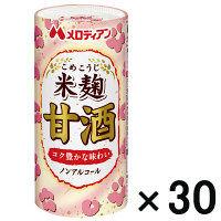 メロディアン 米麹甘酒 195g 1箱(30本入)