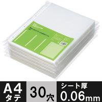 アスクル 30穴 リング式ファイル用ポケット A4タテ 再生 厚さ0.06mm 1箱(500枚)