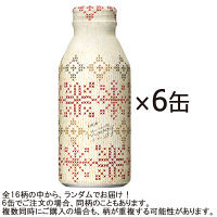 【秋冬パッケージ】キリンビバレッジ 生姜とハーブのぬくもり麦茶moogy(ムーギー)375g 1セット(6缶)