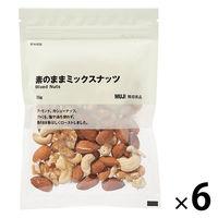 【まとめ買いセット】無印良品 素のままミックスナッツ 80g 6袋 良品計画
