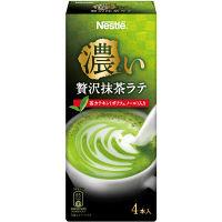 ネスレ 濃い贅沢抹茶ラテ 1箱(4本入)