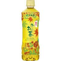 おーいお茶(Lovers)525ml