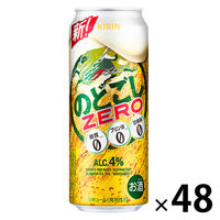 のどごし ZERO 500ml 48缶