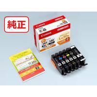 キヤノン 純正 インクタンク BCI-381+380/6MP 1パック(6色入) (2344C002) BCI-380/BCI-381シリーズ