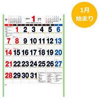壁掛けカレンダー 日本の暦