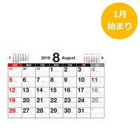 九十九商会 書き込みカレンダー TK-4 1冊