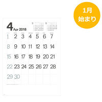 壁掛けカレンダー モノトーン文字