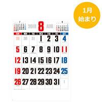 壁掛けカレンダー 3色デラックス文字