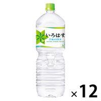 いろはす 天然水 ペット 2Lx12本