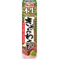 S&B 本生 きざみわさび 1セット(2本入) エスビー食品