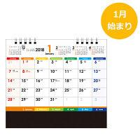 卓上カレンダー カラフル