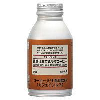 缶コーヒー 無印良品 カフェインレス 黒糖仕立てミルクコーヒー ボトル缶 270g 24本 15913503 良品計画