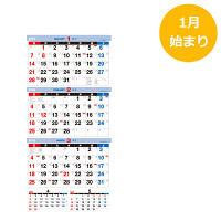 壁掛けカレンダー 上から3ヶ月文字