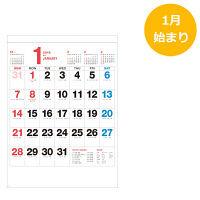 九十九商会 3色レギュラーカレンダー TK-32 1冊