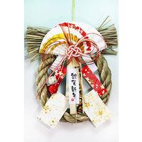 神明堂 しめ飾りリース型 頌春の宴 GE-132 1個