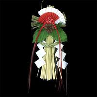 しめ飾り長型 慶雲 HKB-17 神明堂 (直送品)
