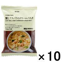 無印良品 小さめごはん 蟹とアスパラのクリームパスタ 10袋 38969532 良品計画