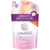 ラメランス ボディウォッシュ アクアティックホワイトフローラルの香り 詰め替え 360ml クラシエ
