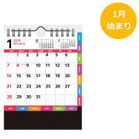 壁・卓上カレンダー コンパクトカラー