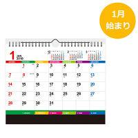 九十九商会 2wayカラーインデックス TK-17 1冊