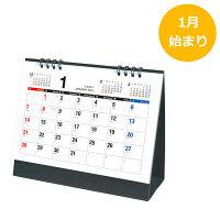 九十九商会 スマートプランニング TK-21 1冊